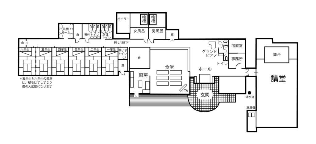 Plan_interior1