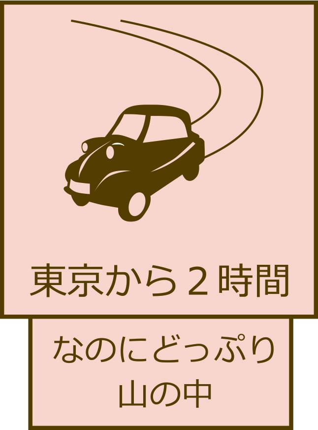 typografia1_2horas-1