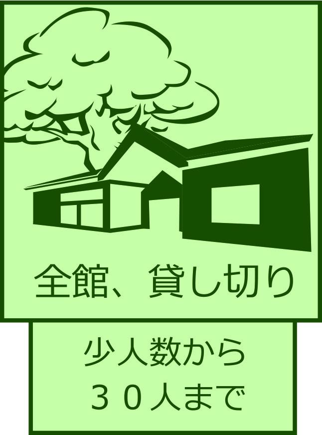typografia2_kshikiri