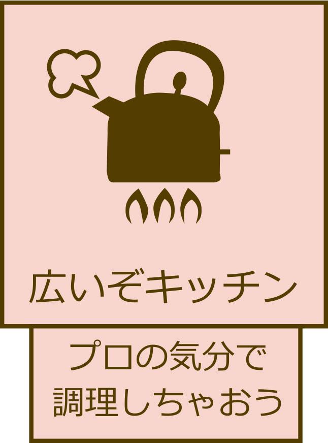 typografia3_cocina