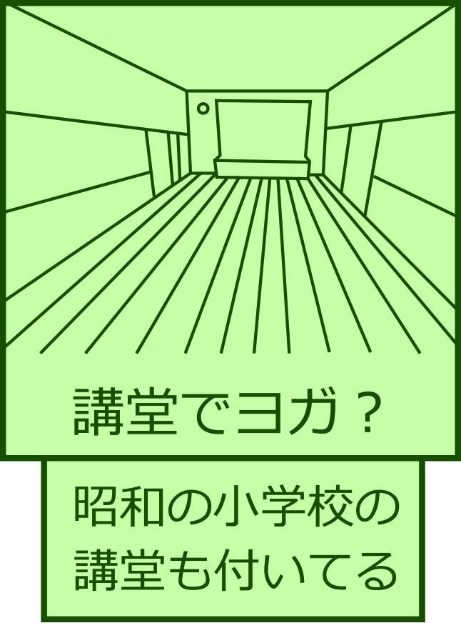 typografia4_kodo