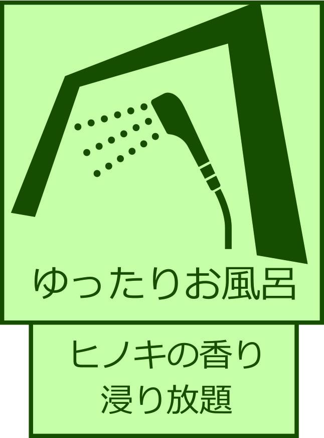 typografia5_furo